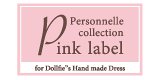 LPC Pink Label