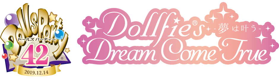 Dollfies DREAM COME TRUE -夢は叶う-