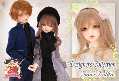 Designers Collection