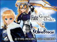 DD受注限定企画 Fate/Grand Order×Dollfie Dream(R)
