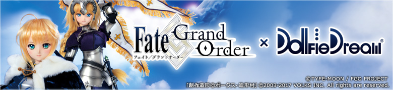 DD受注限定企画「Fate/Grand Order×Dollfie Dream(R)」