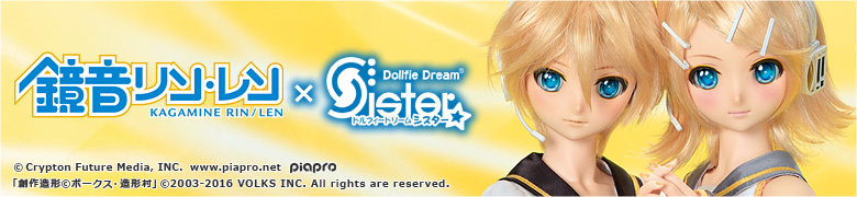 鏡音リン・レン×Dollfie Dream® Sister
