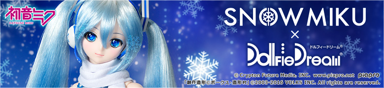 Snow Miku×Dollfie Dream(R)