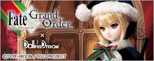 Fate/Grand Order×Dollfie Dream(R)特設サイト