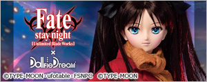 Fate/stay night [Unlimited Blade Works]×Dollfie Dream(R)特設サイト