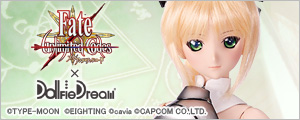 Fate/unlimited codes×Dollfie Dream(R)特設サイト