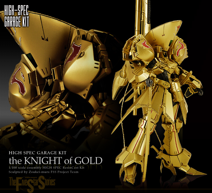 1/100 scale High Spec Garage Kit the KNIGHT of GOLD