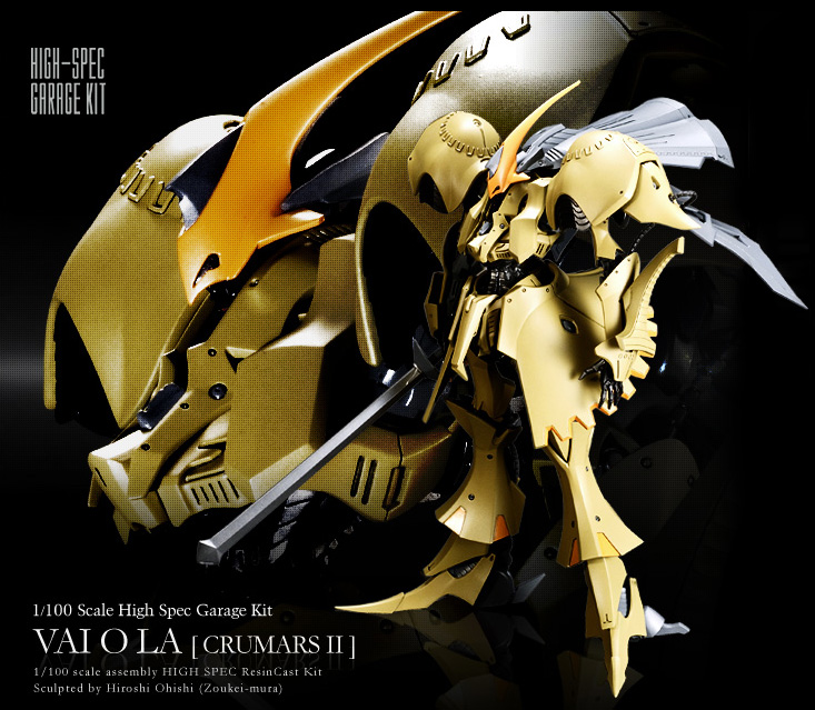 1/100 scale High Spec Garage Kit VAI O LA [CRUMARS II]