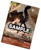 Dolpa Official Guidebook