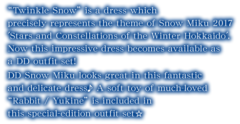 """Twinkle Snow"" is a dress which precisely represents the theme of Snow Miku 2017 'Stars and Constellations of the Winter Hokkaido'. Now this impressive dress becomes available as a DD outfit set! ""Twinkle Snow"" is a dress which precisely represents the theme of Snow Miku 2017 'Stars and Constellations of the Winter Hokkaido'. Now this impressive dress becomes available as a DD outfit set!"