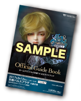 Home Town Dolpa Kyoto 14 Official Guidebook