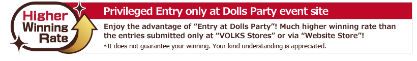 Privileged Entry only at Dolls Party Event Site