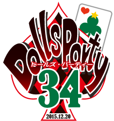 Dolls Party 34